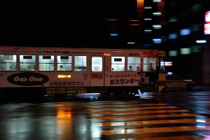 雨の夜 函館市電