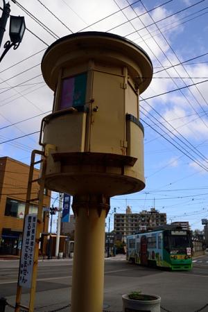 函館十字街 旧信号塔