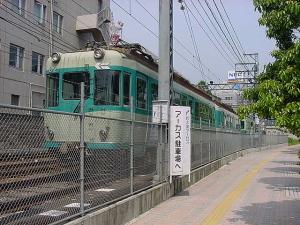 京阪80形