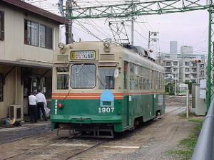 もと京都市電1900形